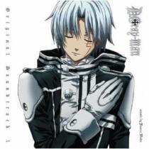 D.Gray-Man OST