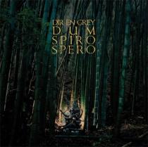 DIR EN GREY - DUM SPIRO SPERO Deluxe Edition