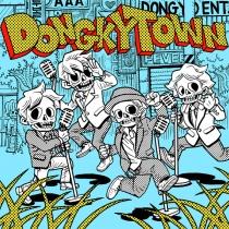 DONGKIZ - Mini Album Vol.1 DONGKY TOWN (KR)