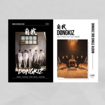 DONGKIZ - Single Album Vol.3 Ego (KR) [Neo Anniversary Price]