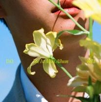 D.O (EXO) - Mini Album Vol.1 - EMPATHY (A Ver.) (KR)