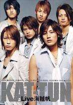 Kat-Tun - KAT-TUN Live Kaizokuban