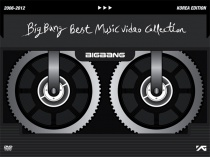 BIG BANG - Best Music Video Collection 2006-2012 (KR)