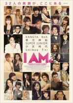 I AM: SM TOWN Live World Tour in Madison Square Garden (KR)