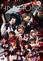 AKB48 - Kohaku Taiko Utagassen
