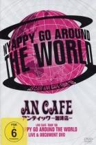 An Cafe - NYAPPY GO AROUND THE WORLD