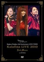 "Kalafina - Live 2010 ""Red Moon"" at JCB Hall"