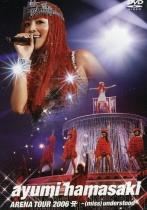 Ayumi Hamasaki - Arena Tour 2006 A (miss)understood
