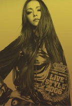 Namie Amuro - Live Style 2006