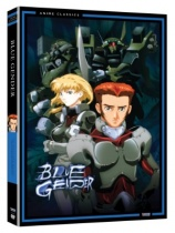 Blue Gender Series + Movie Complete Collection