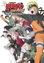 Naruto Shippuden The Will of Fire Movie