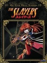 Slayers Season 1-3 Box