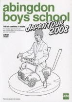 Abingdon Boys School - Japan Tour 2008