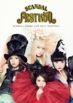 """SCANDAL - Arena Live 2014 """"Festival"""""""