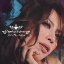 T.M.Revolution - Under:Cover