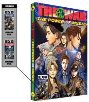 EXO - Vol.4 Repackage - THE WAR: The Power of Music (Korean Version) (KR)