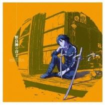 Noragami ARAGOTO OST - Noragami no Oto 2 -