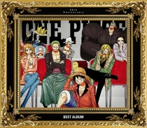 ONE PIECE 20th Anniversary BEST ALBUM LTD