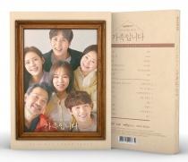 My Unfamiliar Family OST (KR)