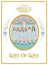 GFriend - Vol.1 - LOL (Lots of Love Version) (KR)