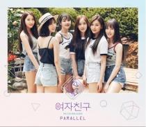 GFriend - Mini Album Vol.5 - PARALLEL (Love Version) (KR)