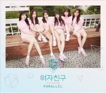 GFriend - Mini Album Vol.5 - PARALLEL (Whisper Version) (KR)
