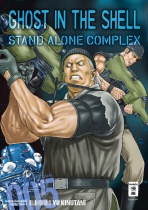 Ghost in the Shell – Stand Alone Complex 5