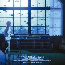 Nagi no Asu Kara OST 1
