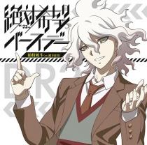 Danganronpa 3: The End of  Kibogamine Gakuen Zetsubo  Hen (Despair Chapter) Outro  Theme: Zettai Kibo Birthday