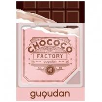 gugudan - Single Album Vol.1 - Chococo Factory Gugudan (KR)