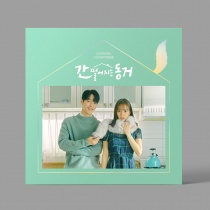 My Roommate Is A Gumiho OST (KR) PREORDER