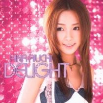 Rina Aiuchi - Delight