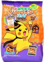 PokéMon Snack Halloween Limited Edition