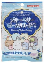 Hayakawa Sumikko Gurashi Blueberry  & Yoghurt Gummy Candy