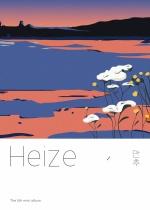 Heize - Mini Album Vol.5 (KR)