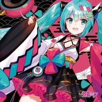 "Hatsune Miku ""Magical Mirai 2020"" Official Album LTD"