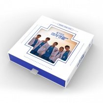 Hospital Playlist Season 2 OST (KR) PREORDER