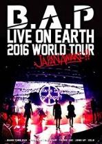 B.A.P - LIVE ON EARTH 2016 WORLD TOUR JAPAN AWAKE!!