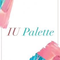IU - Vol.4 Palette (KR)