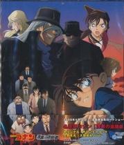 Detective Conan Shikkoku no Chaser OST