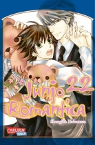 Junjo Romantica 22