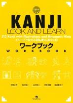 Genki PLUS Kanji Look and Learn Workbook
