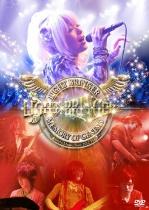 LIGHT BRINGER - Memory Of Genesis - Lovely Music Tour 2012 Final -