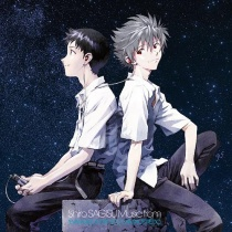 Evangelion 3.0 You Can (Not)Redo. OST