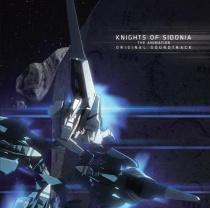Knights Of Sidonia (Sidonia no Kishi) OST