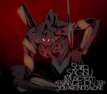 Neon Genesis Evangelion: 1.0 You Are(Not)Alone OST Special Edition