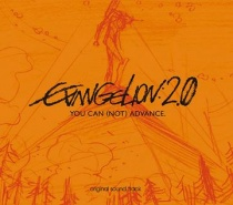 Neon Genesis Evangelion: 2.0 You Can (Not) Advance OST Special Edition