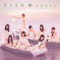AKB48 - Tsugi no Ashiato Type A
