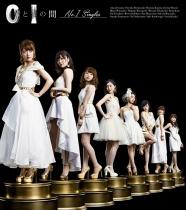 AKB48 - 0 to 1 no Aida  No.1 Singles (2 CD)