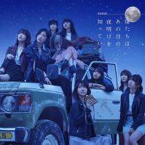 AKB48 - Bokutachi wa, Anohi no Yoake wo Shitteiru Type B